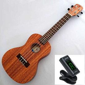 3点セット LALUU コンサートウクレレ LA-MH-C (チューナー・ケース・ウクレレ) 低価格帯ながら丁寧な作りで音色が良いウクレレ 送料無料