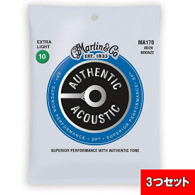 Martin アコギ弦アコースティックギター弦セット 3パック Extra Light(010〜047)MA170 送料無料 郵便