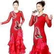カラオケダンス舞台衣装赤西日本楽器