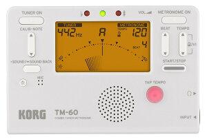 【送料無料 郵便】KORG 電子メトロノーム・チューナー TM-60 ホワイト(TM-60-WH) 管楽器・弦楽器 トレーニング用電子機器