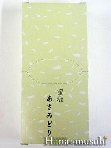 【蝋燭】蜜蝋しらぬい(あさみどり) 鳥居ローソク本舗