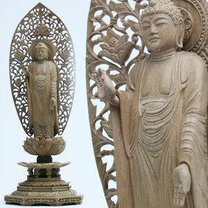 【舟立弥陀】仏像 4.0寸 総白檀(青峰) 希少価値の高い白檀材で仕上げた仏像は他にない重厚感が印象的 浄土宗 舟立弥陀 仏像【0304superP10】