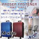 スーツケース 超軽量モデル 中型 Mサイズ TSA搭載 Wキャスター インナーフラット プロセアファスナー 名入れ可能 プレゼント 記念日 誕生日に最適
