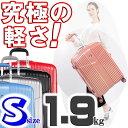 スーツケース 機内持ち込み 小型 Sサイズ 超軽量モデル TSA搭載 Wキャスター 名入れ可能 プレゼント 記念日 誕生日に…