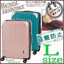 スーツケース Lサイズ大型 【盗難防止セキュリティーWZIP搭載】76cm×51.5cm×30.5cm【総外寸合計158cm以内】超過料金…