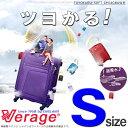 【座れる強度】ソフトキャリーバッグ スーツケース マチUp 拡張機能付き 小型 Sサイズ 超軽量 ソフトキャリーケース ツヨかる つよかる ソフトスーツケース