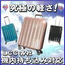 スーツケース 機内持ち込み LCC 各社対応 可能サイズ マチUp キャリーケース キャリーバッグ 拡張機能付き 超軽量モデ…