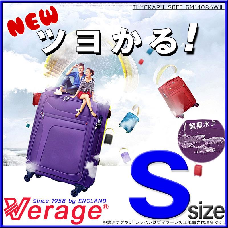 【新しくなって再入荷】ソフトキャリーバッグ スーツケース マチUp 拡張機能付き 小型 Sサイズ 超軽量 ソフトキャリーケース ツヨかる つよかる ソフトスーツケース 4輪