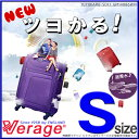 【新しくなって再入荷】ソフトキャリーバッグ スーツケース マチUp 拡張機能付き 小型 Sサイズ 超軽量 ソフトキャリーケース ツヨかる つよかる ソフトスーツ...
