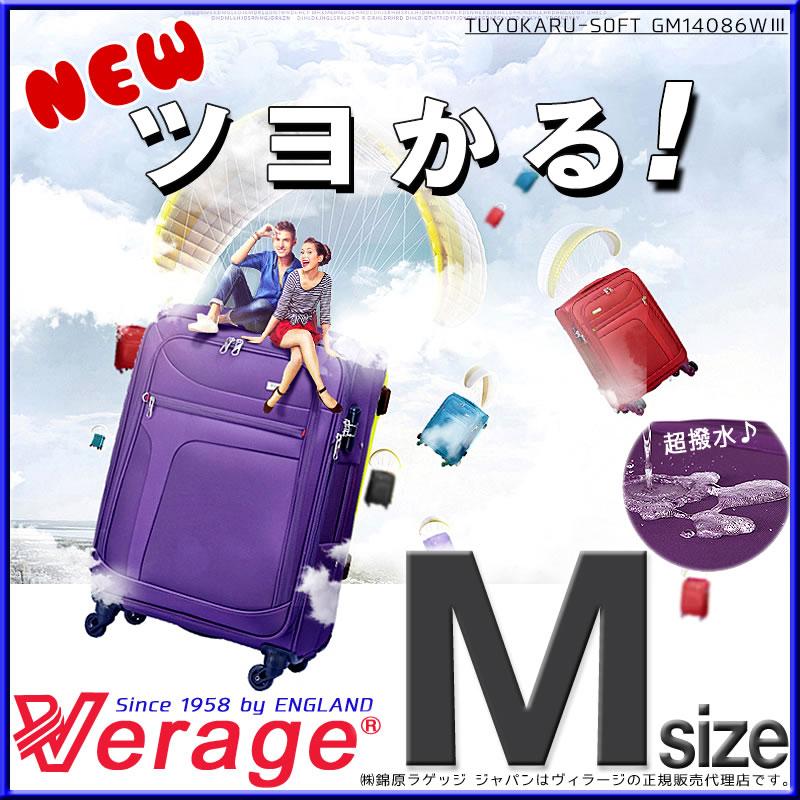 【新しくなって再入荷】ソフトキャリーバッグ スーツケース マチUp 拡張機能付き 中型 Mサイズ 超軽量 ソフトキャリーケース ツヨかる つよかる ソフトスーツケース 4輪