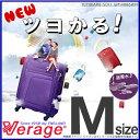 【新しくなって再入荷】ソフトキャリーバッグ スーツケース マチUp 拡張機能付き 中型 Mサイズ 超軽量 ソフトキャリー…