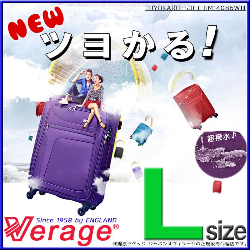 【新しくなって再入荷】ソフトキャリーバッグ スーツケース 座れる強度 マチUp 拡張機能付き 大型 Lサイズ 超軽量 ソフトキャリーケース ツヨかる つよかる ソフトスーツケース 4輪