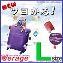 【新しくなって再入荷】ソフトキャリーバッグ スーツケース 座れる強度 マチUp 拡張機能付き 大型 Lサイズ 超軽量 ソ…