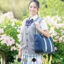 【アウトレット】 前開きベスト 刺繍あり 女子用 春夏 薄手 綿100% 全6色 S-XL スクール ニット 制服 レディース 女…