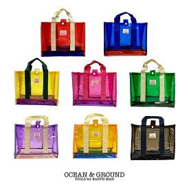 プールバッグ OAHU「Ocean&Ground オーシャン アンド グラウンド」角型 ビーチバッグ ブルー/グリーン/ピンク/レッド/イエロー/チャコール/ラベンダー/オレンジ