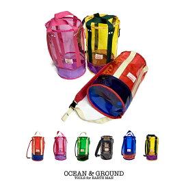 プールバッグ LAGUNA「Ocean&Ground オーシャン アンド グラウンド」筒型 ブルー(BL)/チャコール(CH)/グリーン(GR)/ピンク(PK)/レッド(RD)/イエロー(YE) ビーチバッグ