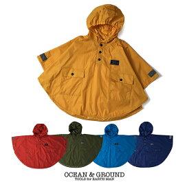 Ocean&Ground/オーシャンアンドグラウンド 男児レインポンチョ ブルー/カーキ/マスタード/ネイビー/レッド