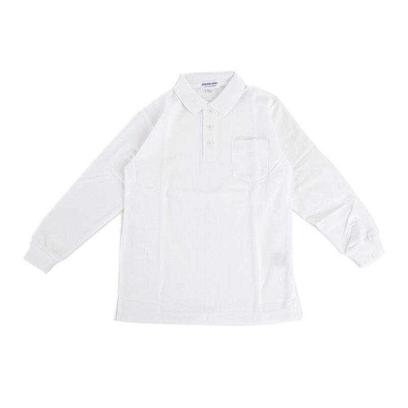 小学生制服 ポロシャツ 長袖 男子用 A体 スクールシャツ【返品・交換不可商品】