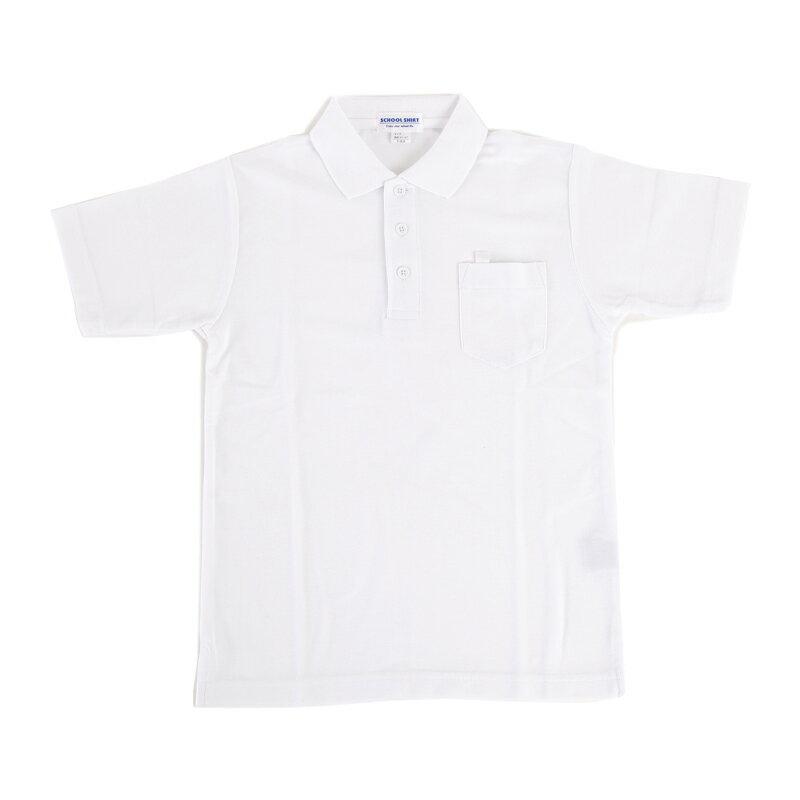 小学生制服 ポロシャツ 半袖 男子用 A体 スクールシャツ【返品・交換不可商品】