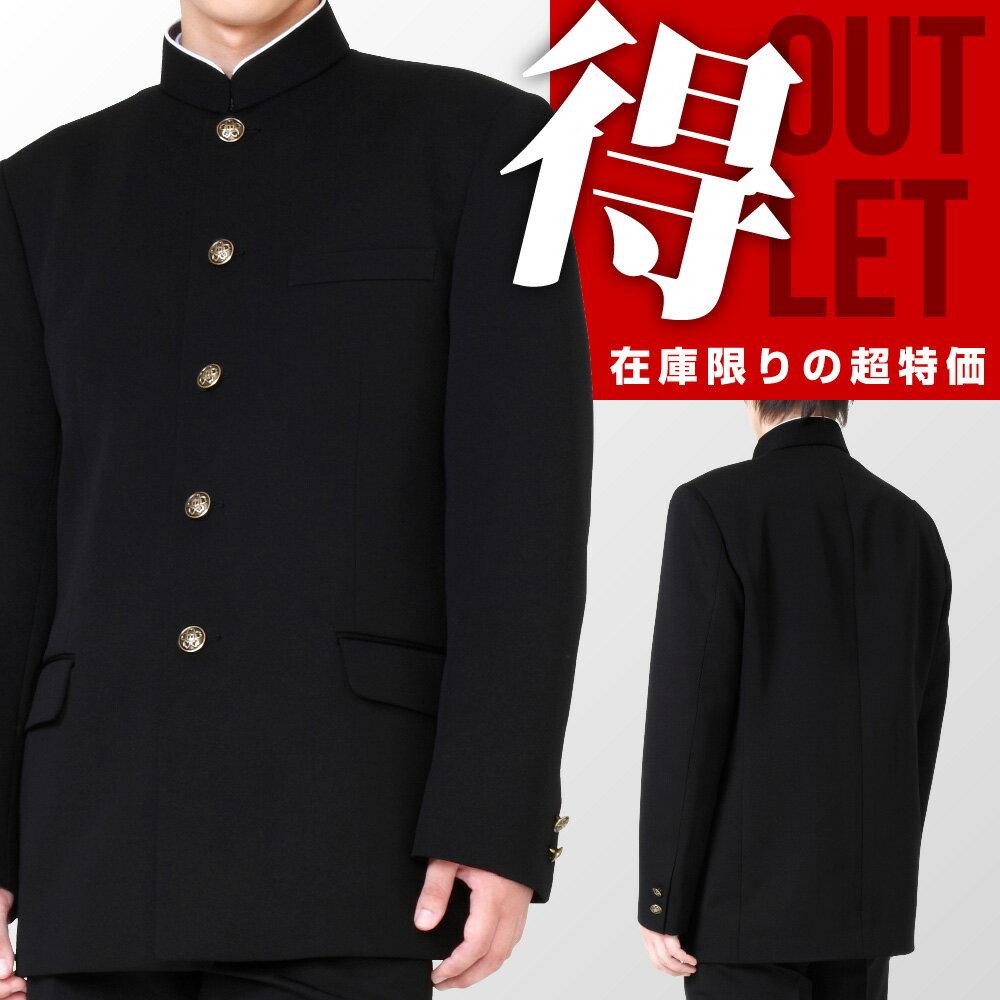 詰襟学生服 秋冬用 ポリ80%ウール20%/ラウンド襟 黒 A体/190A-195A