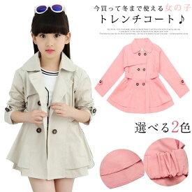 女の子 トレンチコート スプリングコート ジャケット コート 子供コート Aライン パーカー パーカ 子供服 子供 ライトアウター