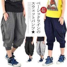 スウェットパンツ 7分丈 パンツ メンズ ジョガーパンツ サルエルパンツ スウェット パンツ リラックス パンツ ルームウェア ルームパンツ 運動用 お兄系