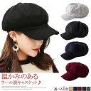 送料無料[5色展開]キャスケット 帽子 レディース 女性用 大きめ ゆったり コーデュロイ つば広 キャスケット帽 無地 …