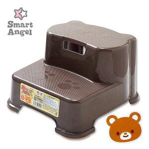 SmartAngel)ツーステップくまさん(ブラウン)[子ども ステップ 踏み台 子供 こども キッズ ステップ台 洗面所 踏台 トイレトレーニング トイレ トイトレ 洋式トイレ 赤ちゃん あかちゃん ベ