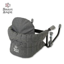 SmartAngel)背もたれ付きテーブルチェア(クールグレイ)[ベビー ベビーチェア 折りたたみ チェア 椅子 いす イス ベビーチェアー テーブルチェアー 携帯用椅子 赤ちゃん用品 たためる 子ども椅子]