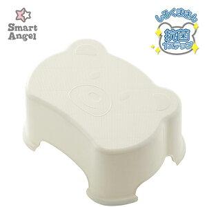 SmartAngel)抗菌ワンステップ ホワイト しろくまさん[子ども ステップ 踏み台 子供 こども キッズ ステップ台 洗面所 踏台 トイレトレーニング トイレ トイトレ 洋式トイレ 赤ちゃん あかち