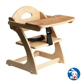 木製ローチェア スタンダード[ベビー ベビーチェア 赤ちゃん チェア 椅子 いす イス ベビーチェアー ローチェアー ベビー用品 赤ちゃん用品 幼児 子育て 木製 木]