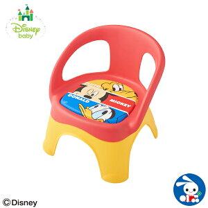 [ディズニー]ナイスチェア(ミッキーマウス)[ベビー ベビーチェア 赤ちゃん チェア 椅子 いす イス ベビーチェアー 赤ちゃん用品]