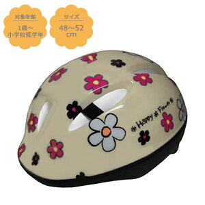 子供用ソフトヘルメット 48〜52cm フラワー[ヘルメット 子供用ヘルメット おしゃれ 子ども用ヘルメット 子供用 自転車 自転車用ヘルメット 自転車ヘルメット 自転車用 幼児 子供 子ども こど