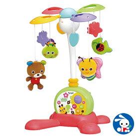 やすらぎふわふわメリー[おもちゃ メリー ベビーメリー ベビー玩具 赤ちゃん ベビー 0歳 ベビーベッド 玩具 オモチャ 子供 キッズ オルゴール ベビー用品 出産祝い ベビーグッズ 赤ちゃん用品]