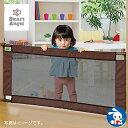 SmartAngel)シンプルフェンスM ブラウン【ベビーゲート】【ベビーフェンス】[フェンス ゲート 柵 赤ちゃん ベビー 子…