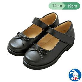 女児フォーマルシューズ(リボン)【14cm・15cm・16cm・17cm・18cm・19cm】 [ 靴 くつ シューズ フォーマル フォーマルシューズ 結婚式 フォーマル靴 黒 ブラック キッズシューズ 女の子 子供 キッズ 子ども ジュニア 発表会 子供靴 ]