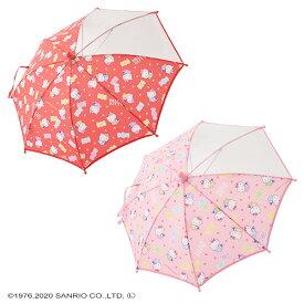 [サンリオ]ハローキティ 手開きナイロン傘(45cm) [ こども傘 子供かさ キッズかさ 女の子 女児 傘 かさ カサ アンブレラ 雨傘 レイングッズ 雨具 子供 子ども こども キッズ かわいい おしゃれ 通園 通学 幼稚園 小学生 ]