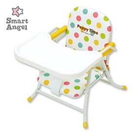SmartAngel)ローチェアPeppyTime[ベビー ベビーチェア 赤ちゃん 折りたたみ チェア 椅子 いす イス ベビーチェアー ローチェアー 赤ちゃん用品 たためる]