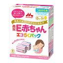 森永)E赤ちゃん エコらくパック つめかえ用【粉ミルク】