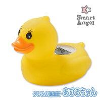 SmartAngel)デジタル湯温計
