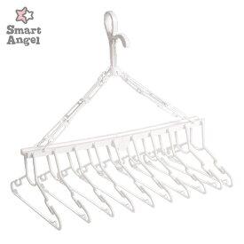 SmartAngel)抗菌キッズ10連ハンガー(ホワイト)[ハンガー 子供用 子供 すべりにくい セット プラスチック キッズ ベビー 赤ちゃん 子供用ハンガー]