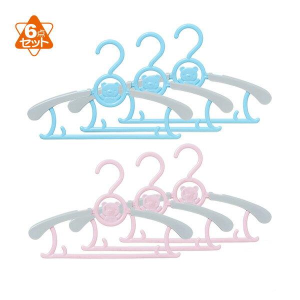 のびのびハンガー(6本組)[ハンガー 子供用 子供 すべりにくい セット プラスチック キッズ ベビー 赤ちゃん 子供用ハンガー]