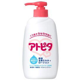 丹平製薬)アトピタ 保湿全身ミルキィローション300ml