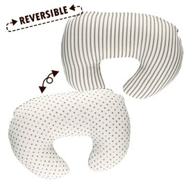 Wガーゼリバーシブル授乳クッション(ストライプ&ドット)[クッション 授乳クッション 赤ちゃん 抱き枕 お座り ベビークッション ナーシングピロー 授乳まくら 授乳枕 洗える だきまくら]