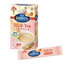 森永)Eお母さん ミルクティー風味 18g×12本[ 飲み物 morinaga マタニティ マタニティー 妊婦 栄養補給 マタニティグ…