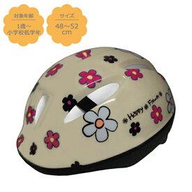 子供用ソフトヘルメット 48〜52cm フラワー[ヘルメット 子供用ヘルメット おしゃれ 子ども用ヘルメット 子供用 自転車 自転車用ヘルメット 自転車ヘルメット 自転車用 幼児 子供 子ども こども キッズ 小学生 男の子 女の子 プロテクター]