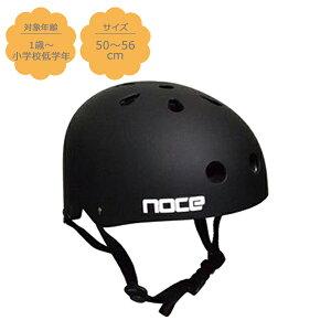 子供用ハードヘルメット 50〜56cm ブラック [ ヘルメット 子供用ヘルメット おしゃれ 子ども用ヘルメット 子供用 自転車 自転車用ヘルメット 自転車ヘルメット 自転車用 幼児 子供 子ども こ