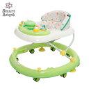 SmartAngel)エンジョイウォーカー ステップ2(グリーン)【歩行器】[ベビー 赤ちゃん おもちゃ 乳児 ベビーウォーカ…