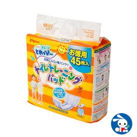 ピジョン)オムツとれっぴ〜 トイレトレーニングパッド(45枚)