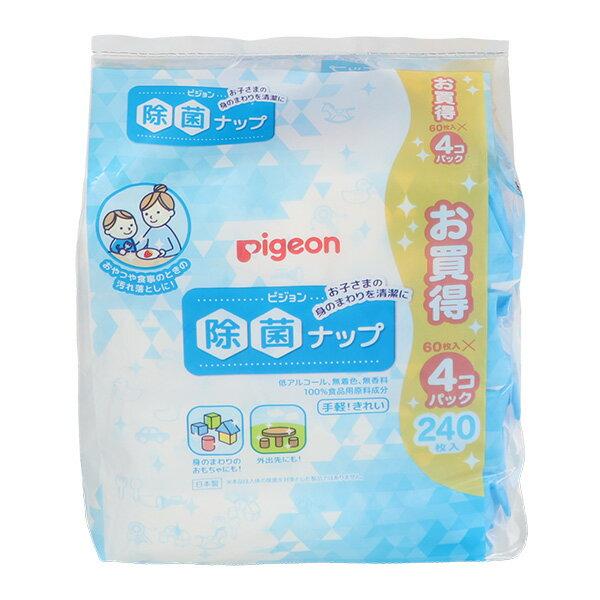 ★送料無料★ピジョン)除菌ナップ替え 60枚入×32個(1ケース)【チラシ】